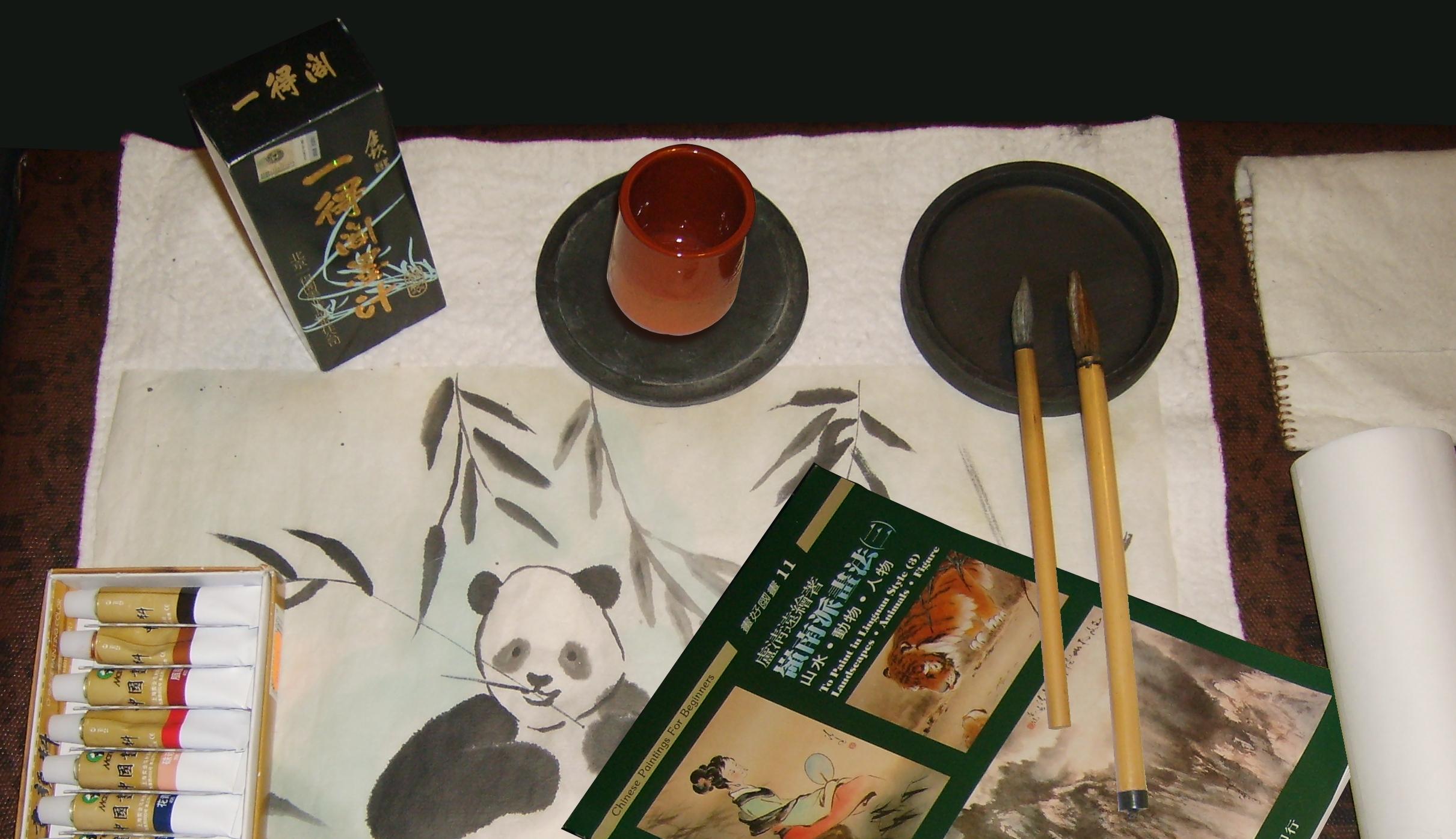 panda en peinture chinoise